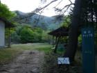 後山キャンプ場